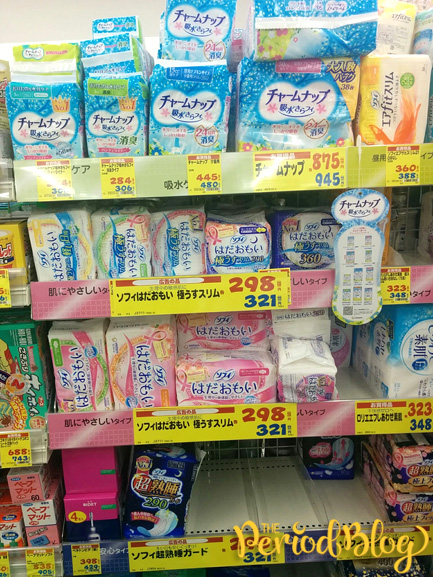 japanese pads, periods around the world